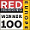 Anboto in the top100 Red Herring ranking for Europe